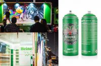 featuring-une-heineken-street-art-montana-cans-collaboration-marque